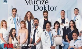 Mucize Doktor 41. Bölüm izle-Canlı izle